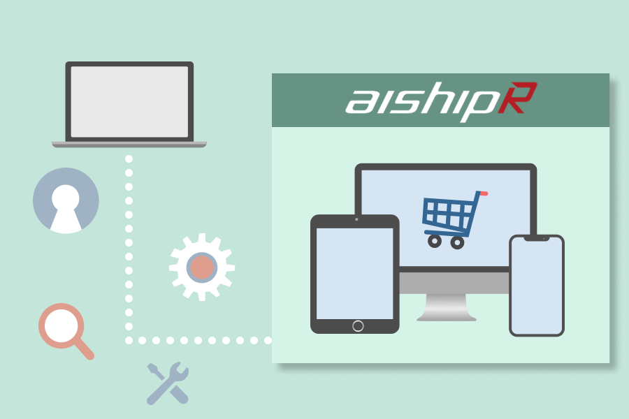 他社ASPのショッピングカートをaishipRENTALへ移行する方法